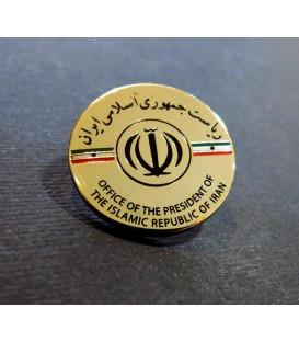 بج و نشان سینه ریاست جمهوری