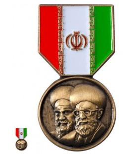 طراحی و ساخت بج سینه (پرچم ایران)